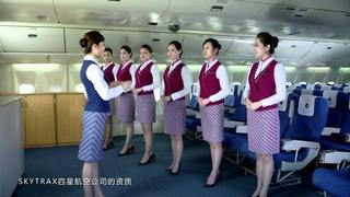 China Southern Airlines Китайские южные авиалинии