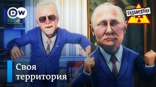 """Служба спасения Украины. Как отдыхает оппозиция. Горячие новости – """"Заповедник"""", выпуск 165"""