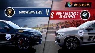 Lamborghini Urus vs BMW X4M St.2   UNLIM 500+ 2020 Highlight  