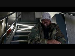 DJ Kay Slay  Hip Hop Frontline (feat. Raekwon, Cee-Lo Green, Grandmaster Caz & Melle Mel) #BLACKMUZIK