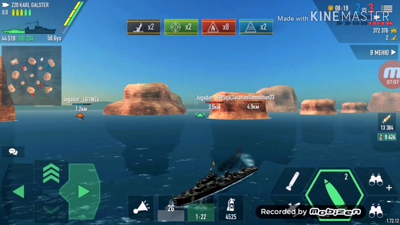 Battle of warships. Z20 Karl Galster. 15 . 860k. 5kills