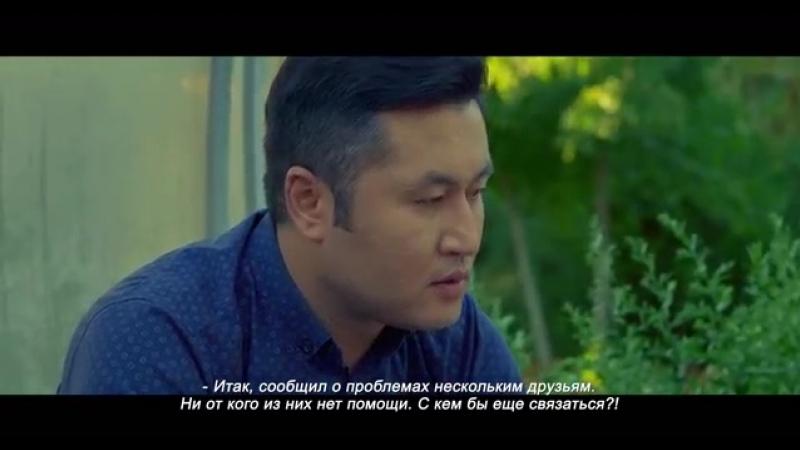 «Дос» фильмі Қысқаметражды фильм [HD]