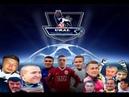 Ural Premier League Кулацкий Юбилейная