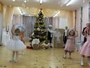 Танец кукол в детском саду. 21.12.17