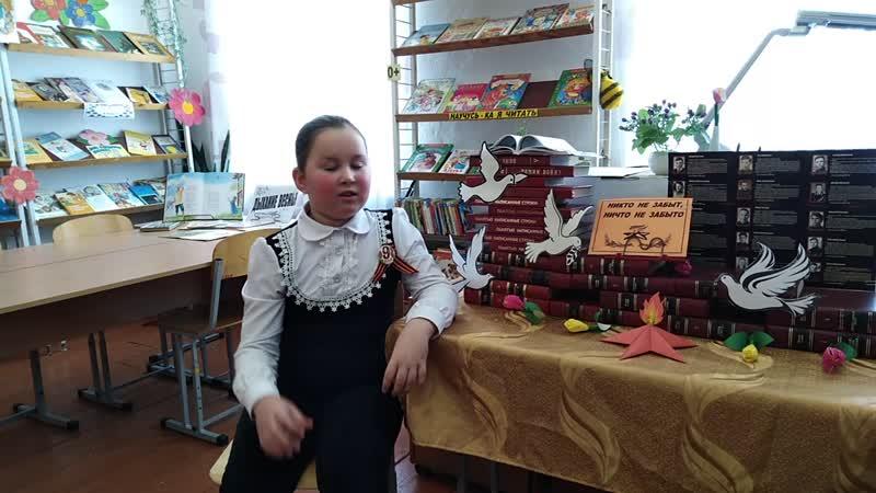 Кузьменко Любовь 3 Б МБОУ Петуховская СОШ№1