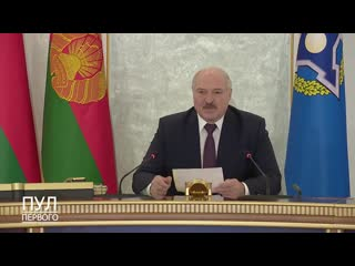 Лукашенко во время онлайн-саммита ОДКБ заявил о создании в НАТО военной группировки для захвата беларуских земель.
