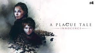 A PLAGUE TALE: Innocence ➤ Прохождение #4 ➤ Побег из монастыря