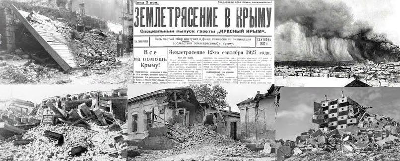 «Исторический день в жизни Крыма», изображение №11