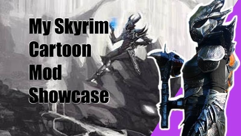 Для TES5 Skyrim создали мод с мультяшной графикой