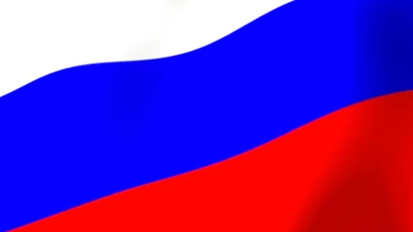 История флага России, изображение №1