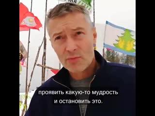 Экс-мэр Екатеринбурга Евгений Ройзман о Шиесе