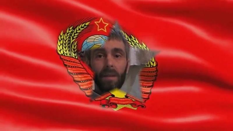 Советский Народ о подноготной фирмы РФ/РОССИЯ.