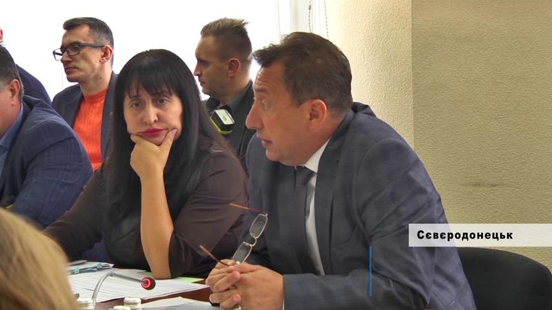 У ЛОВЦА відбулась зустріч з народними депутатами від Луганщини