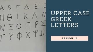 Lesson 12—Upper Case Greek Letters (Modern Pronunication)