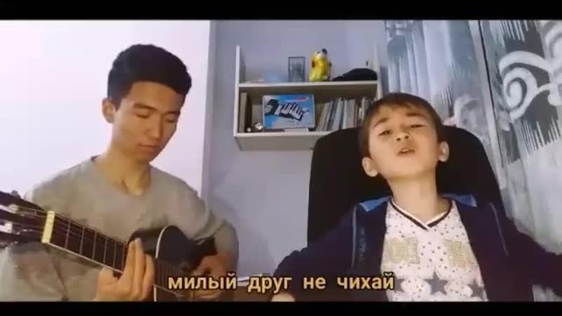 КОРОНАВИРУС ТАЯК ЖЕЙСЫН!