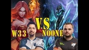 NIGMA W33 Lina VS Razor 9Kmmr duel 2140p