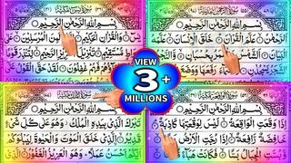 Surah Yaseen, Surah Rahman, Surah waqia, Surah Mulk 💚 4 Afzal Surah 💚 Beautiful Tilawat Voice 💚 HD