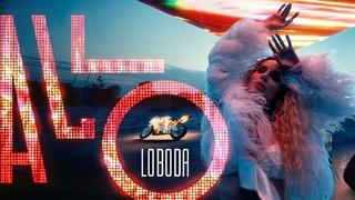 LOBODA - Allo (Mood Video) 2021