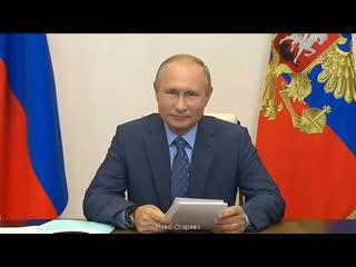 Президент России Владимир Путин провёл  заседание Совета по культуре и искусству.