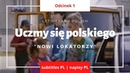 Uczmy się polskiego (Let's learn Polish) 1 Nowi lokatorzy (subtitles PL / napisy PL / субтитры PL)