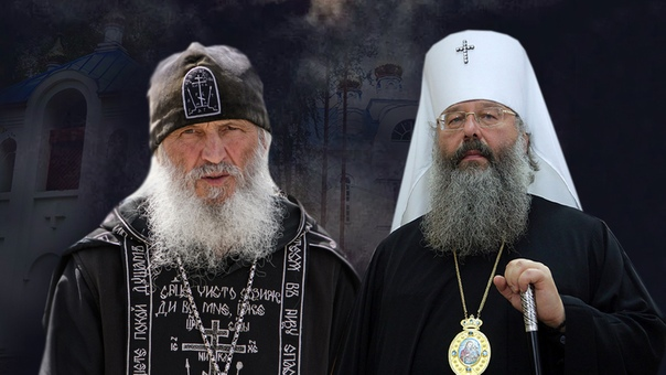 В чем правда о. Сергия (Романова), или Почему не сработало послание митрополита Кирилла, изображение №1