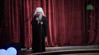 В городе Зеленодольске в рамках фестиваля «Свет Вифлеемской звезды» состоялся гала-концерт.