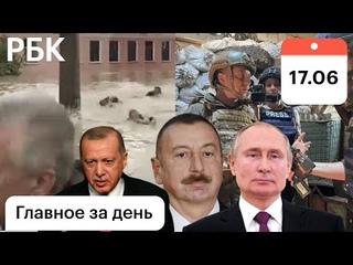 Юг: унижение, потоп. Эрдоган, Алиев: военная база. Запрет на работу: вакцина Донбасс: Зеленский, США