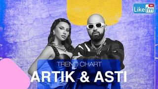 Artik & Asti: о распаде и сольной карьере, формуле своих хитов и личной жизни