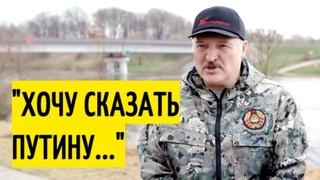 Срочное заявление Лукашенко о ситуации в Белоруссии!