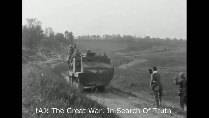 Французские танки Schneider CA и немецкие военнопленные