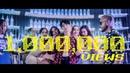 เอากันมั้ย (Aow Aow Aow) - B.DAY feat. VKL [Official Music Video]