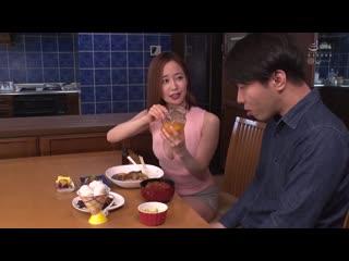 WANZ-869 Yuu Shinoda