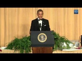 Парочка шуток из речи Обамы на ежегодном обеде для журналистов. Перевел Андрей Бочаров