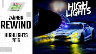 Vierfach-Triumph für Mercedes-AMG | 24h-Rennen Nürburgring Rewind | Highlights 2016