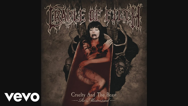 Cradle Of Filth - Hallowed Be Thy Name (Remixed and Remastered) [Audio]