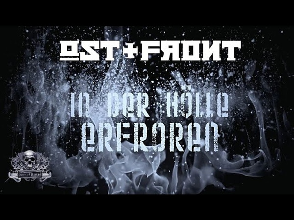 OSTFRONT - In der Hölle erfroren (Official Lyric Video)
