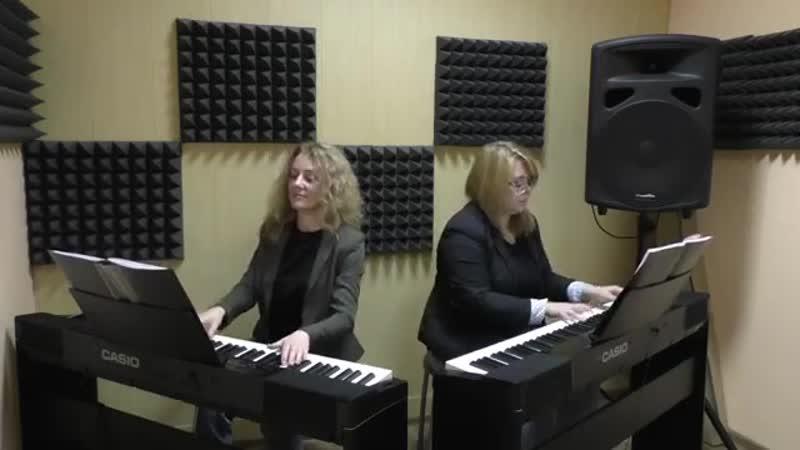 Фортепианный дуэт PianoMania Frozen Р Лопез переложение для фортепианного ансамбля Соколовой К М